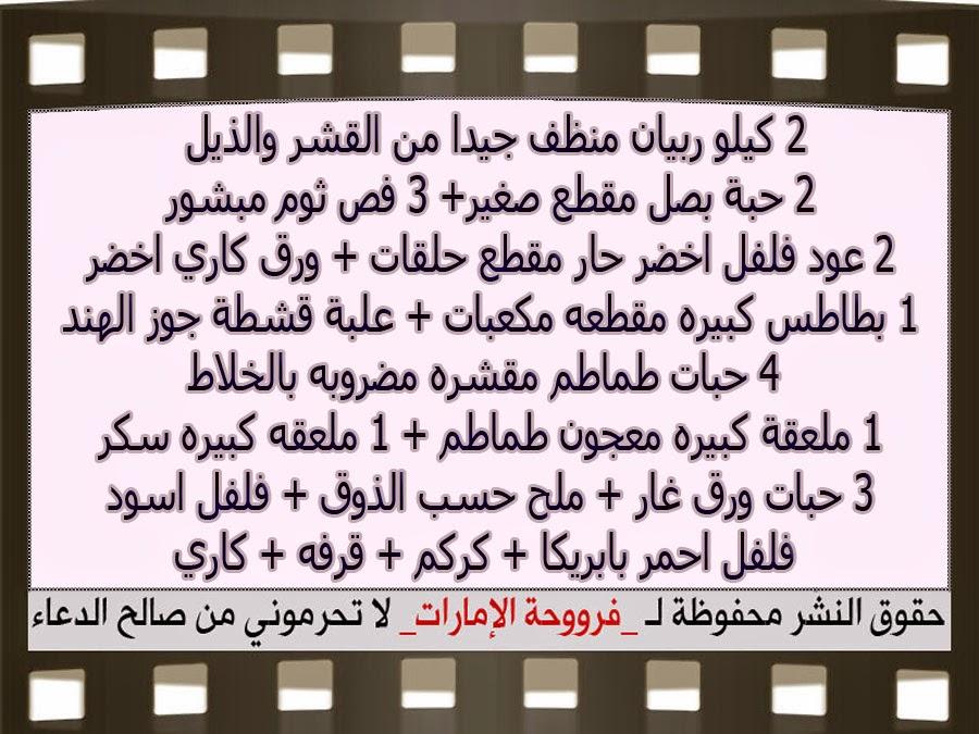 http://1.bp.blogspot.com/-j42hlUqBPU0/VQVVzWfoDlI/AAAAAAAAJkE/sxkWV6DO2Mk/s1600/3.jpg