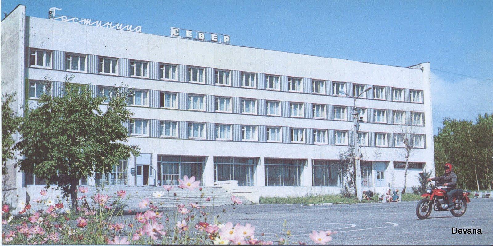 Гбуз городская больница 4 бурятия