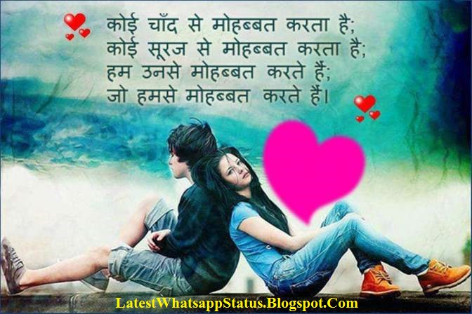 Feeling Sad Love Whatsapp Status in Hindi - Whatsapp ...