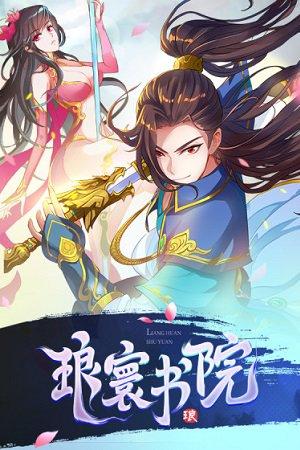 Lang Huan Library Manga
