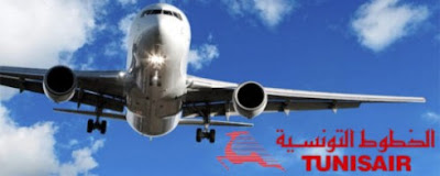 Tunisair: Amal Bourguiba nouvelle directrice de la communication