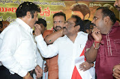 Balakrishna Birthday Celebrations-thumbnail-17