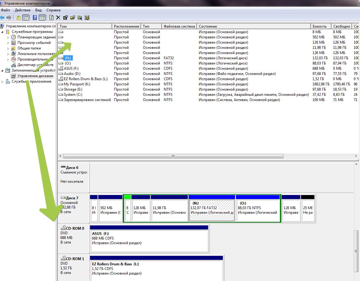 Управление дисками в Windows7
