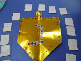 יצירה לחנוכה: משחק מסלול בצורת סביבון
