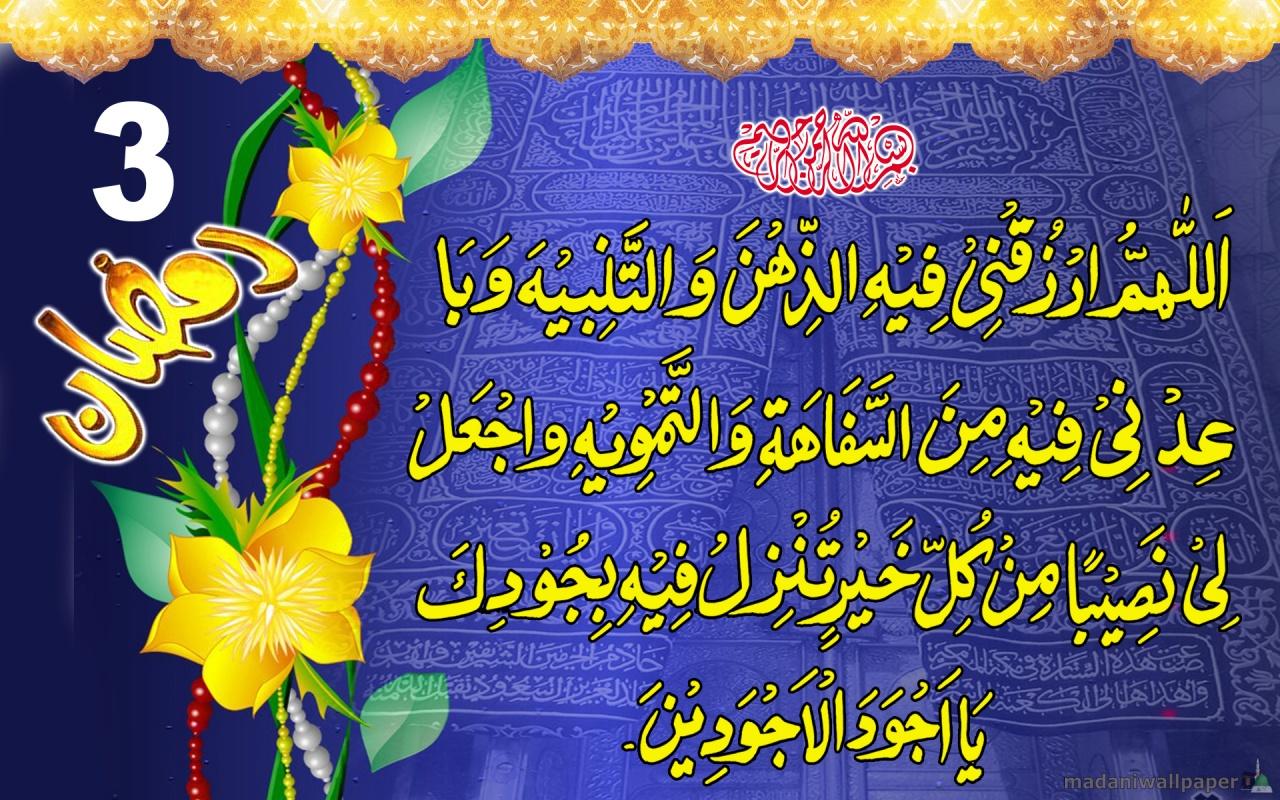Ramadan%2B03-786649.jpg