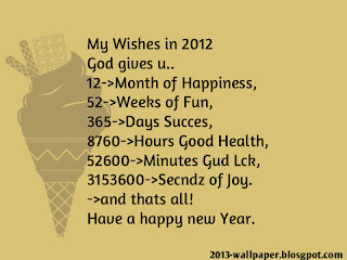 happy-new-year-sweet-sms-quote-wallpaper(2013-wallpaper.blogspot.com)