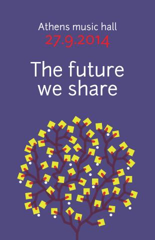 TEDxAcademy 2014