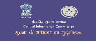 Central Information Commission (CIC )