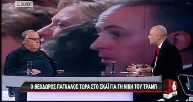 ΣΟΚ ΓΙΑ ΠΑΓΚΑΛΟ: