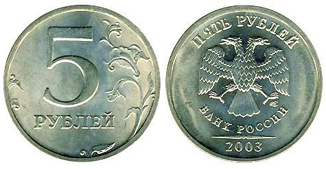 Какие сегодня монеты интересны нумизматам 20 копеек 1989 года цена