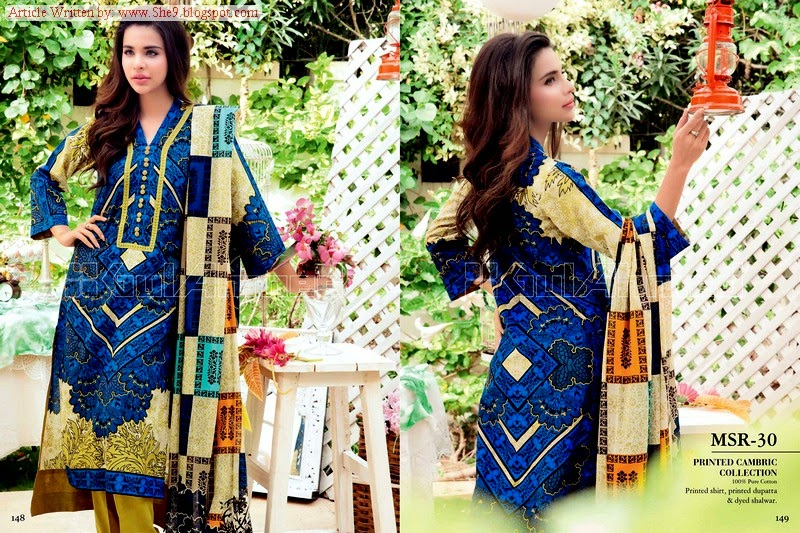 Gul Ahmed Printed Lawn Cambric Mid-Summer Collection 2014