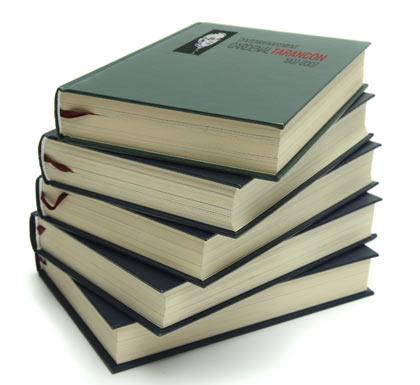 4 IMÁGENES 1 PALABRA - Página 2 Libro12