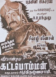Veerapandiya Kattabomman (1959) - Tamil Movie