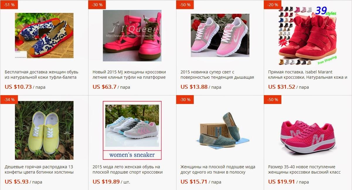 Лучшая спортивная обувь со скидками успейте купить к новому сезону модные кроссовки обувь с принтами кеды балетки сандалии туфли-лодочки