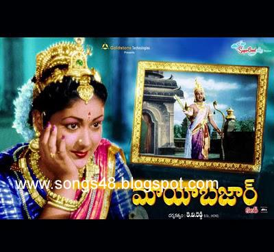 Mayabazar =>Telugu Movie Dtails & Mp3 Song.