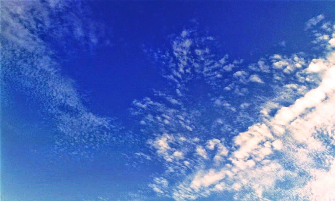 Piękne niebo