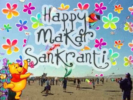 Ramzan festival essay in kannada