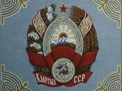 bishkek soviet buildings, kyrgyzstan tours 2014