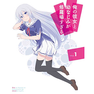 Ore no Kanojo to Osananajimi ga Shuraba Sugiru OP Single - Girlish Lover