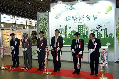 第41回 建築総合展 NAGOYA 2011 | 名古屋市中小企業振興会館
