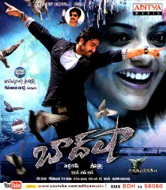 Badshah full telugu movie