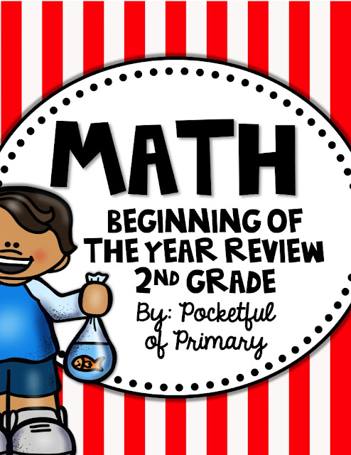 https://www.teacherspayteachers.com/Product/MATH-Beginning-of-the-Year-Review-for-2nd-Grade-2078868