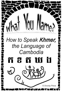 Khmer. The language of Cambodia - Cambodia