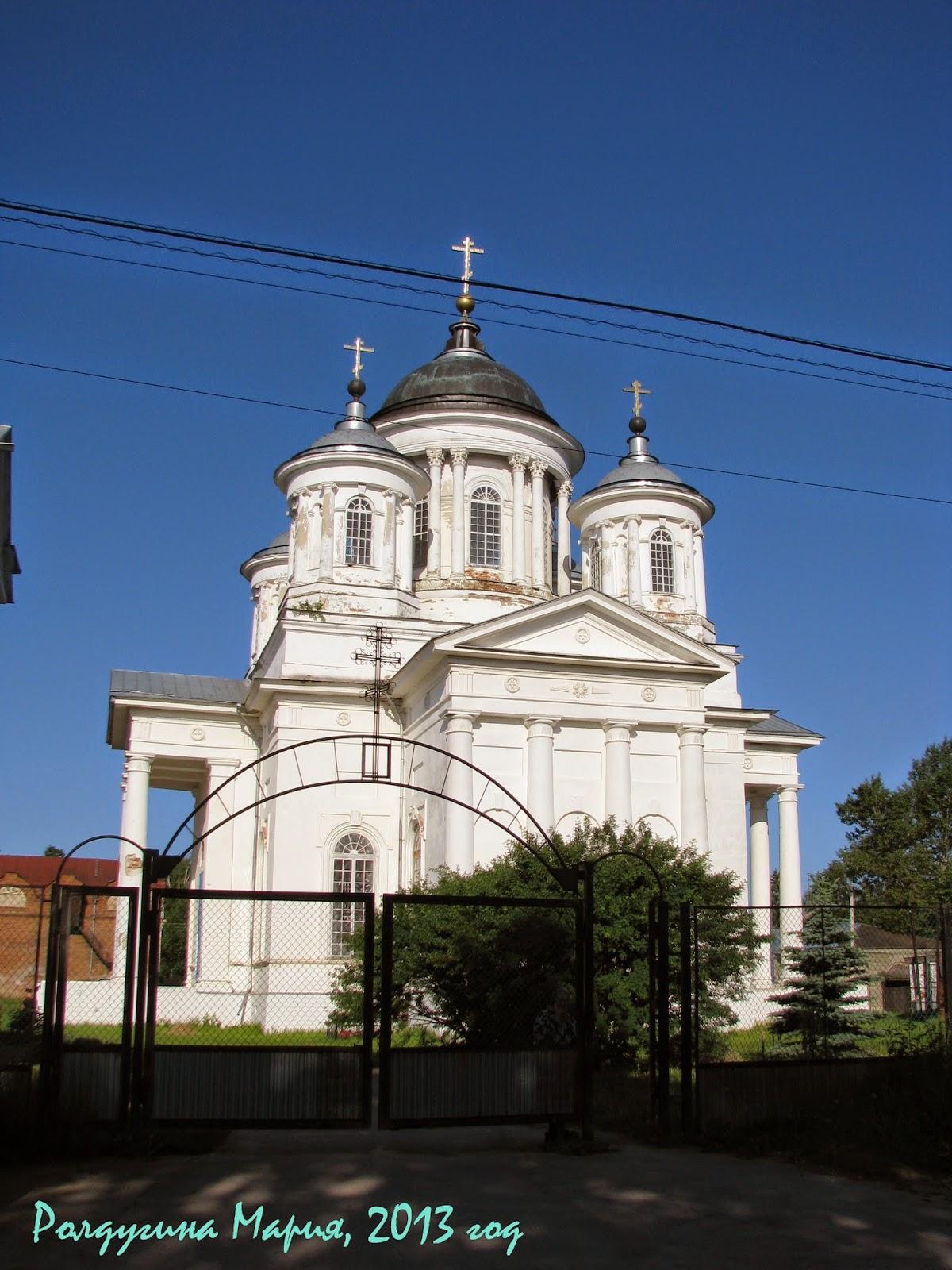 Церковь Вознесения Господня Лысково