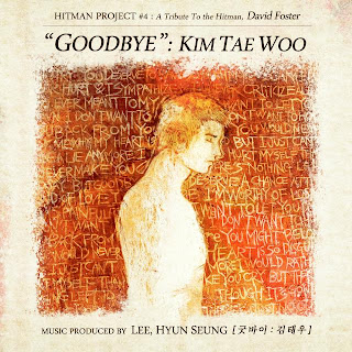 Kim Tae Woo (김태우) - Goodbye (굿바이) , Hitman Project #4 ∶ A Tribute To The Hitman, David Foster