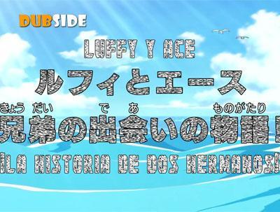 http://1.bp.blogspot.com/-j6xArlm4G1Q/TaUFN83hhZI/AAAAAAAAAro/Bce4DP-CiZg/s1600/onepiece493.jpg