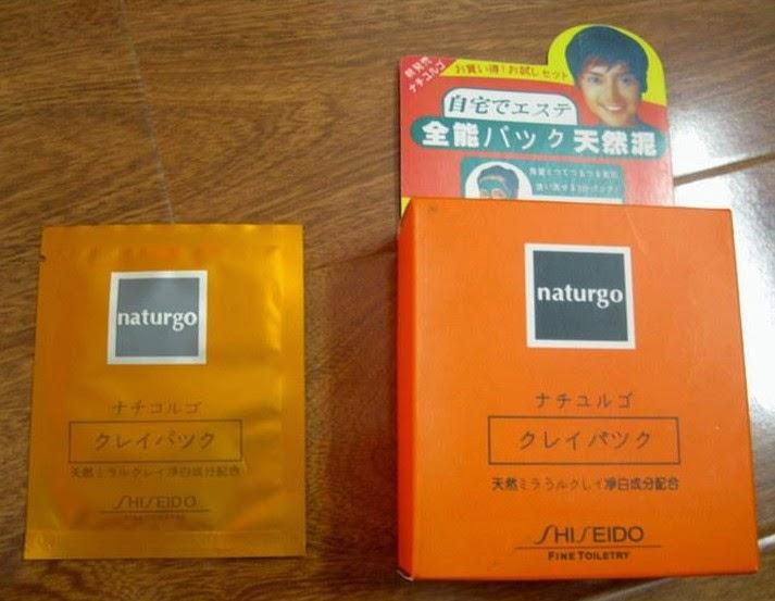 mặt nạ bùn shiseido
