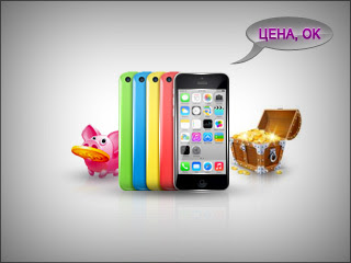 iPhone 5C цена