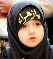 Ya Fatimah az Zahra