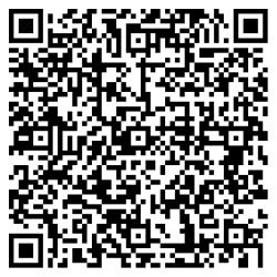 আমাদের মূল সাইট থেকে ভিসা আবেদন করতে নিচের QR কোডটি স্ক্যান করুন