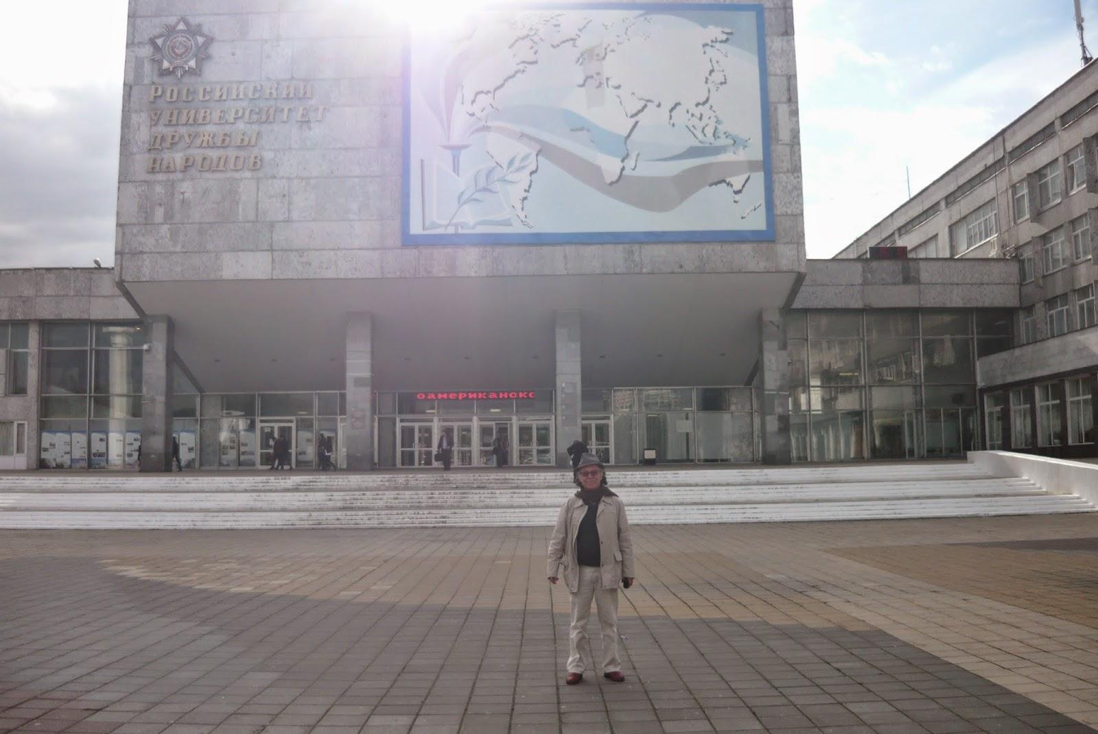 Universidad de la Amistad de los pueblos, Moscú