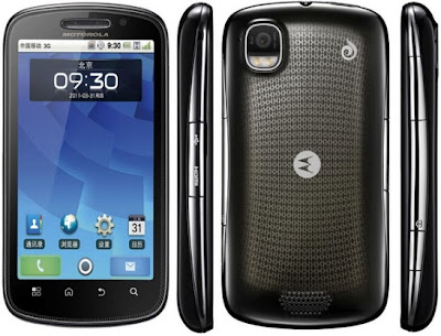 new hits Motorola XT882 With Dual SIM Dual Core