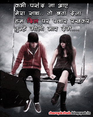 flirting shayari for beautiful girl Funny flirt sms, cute flirting messages, romantic flirt sms flirt sms in english and flirt sms in hindi are also available over here texting to the most beautiful girl.