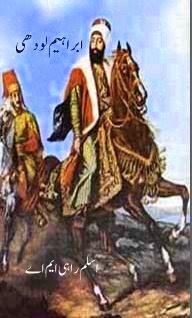 Ibrahim Lodhi History