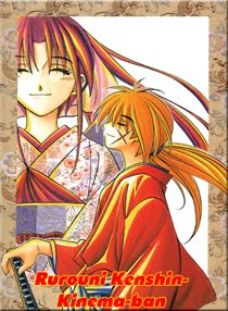 Rurouni Kenshin - Kinema - ban chap 2