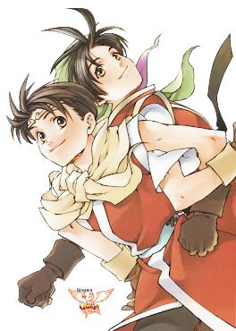 #18 Suikoden Wallpaper
