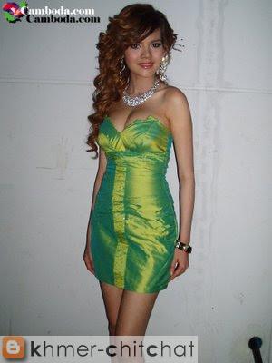Aliza Khmer Karaok