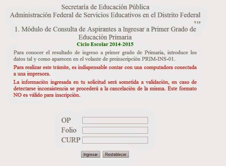 dgp gob mx enlace examen: