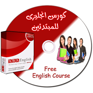 http://english-courses-level.com
