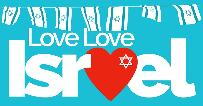 Love Love Israel has moved to www.LoveLoveIsrael.com
