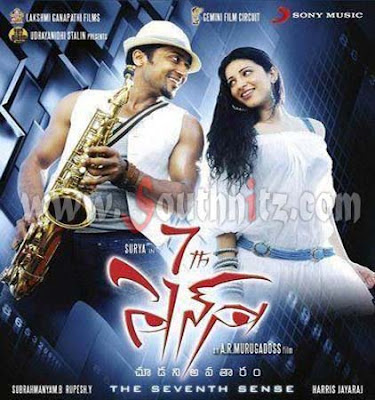 7th Sense Movie Posters 7th Sense Wallpapers Surya 7th Sense Audio Cd Cover