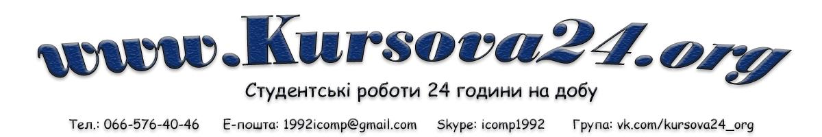 Kursova24