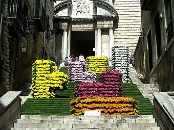 Girona tiempo de flores 2011 Viveros en girona