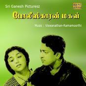 Policekaran Magal (1962)