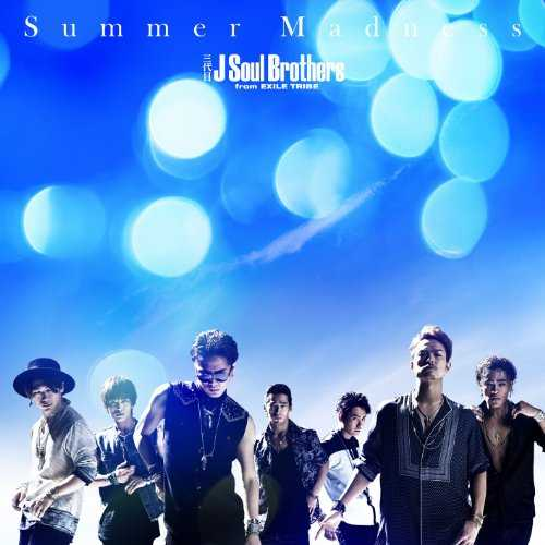 [Single] 三代目 J Soul Brothers from EXILE TRIBE – Summer Madness (2015.07.08/MP3/RAR)