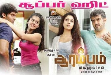 Watch Arrambam (2013) Tamil Untouched Lotus Original DVD Rip Full Movie Watch online For Free Download